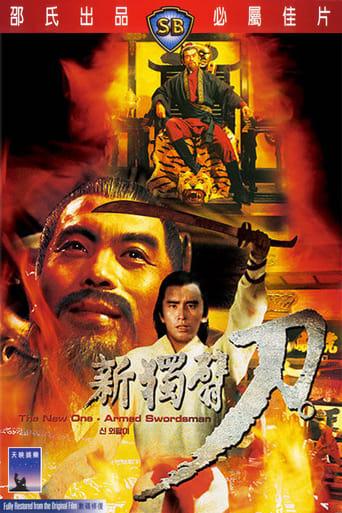voir film La Rage du tigre  (Xin du bi dao) streaming vf