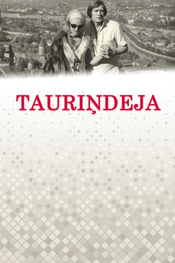 Poster of Tauriņdeja