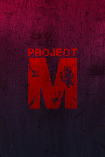 Poster of Project M