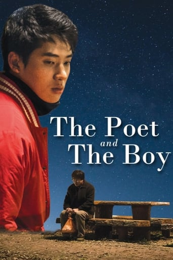 The Poet and the Boy Movie Poster