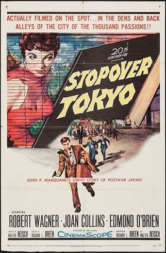 Poster of Stopover Tokyo