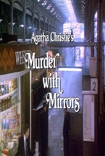Агата Крісті. Вбивство з дзеркалами