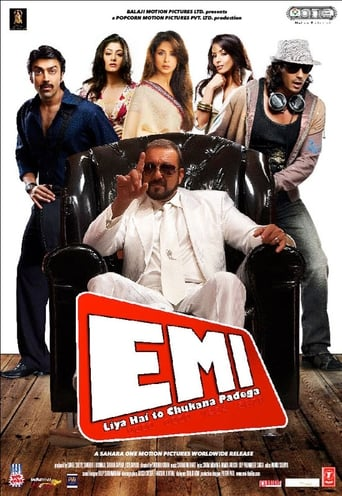 Poster of EMI