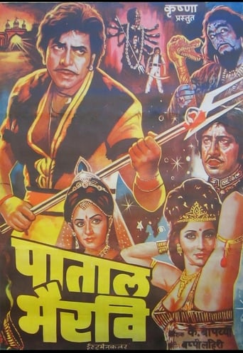Poster of Pataal bharavi