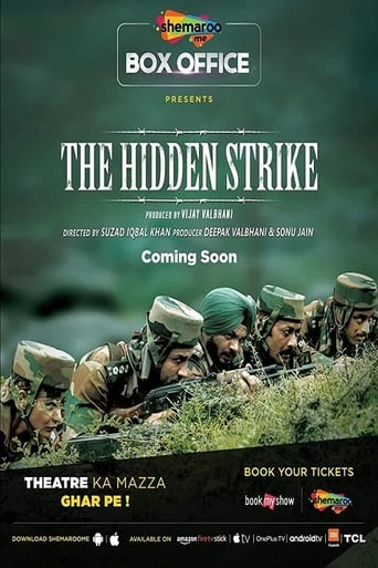 First Look Kolkata Now Showing Near Kolkata - The Hidden Strike