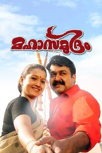 Mahasamudram Movie Poster