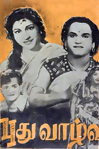 Poster of Puthu Vazhvu