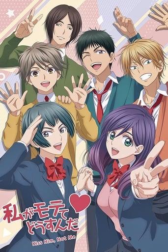 Capitulos de: Watashi ga Motete Dousunda