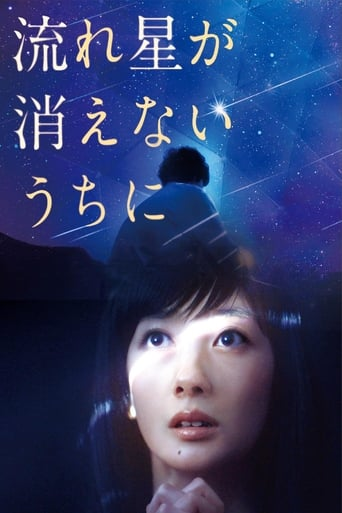 Watch Before a Falling Star Fades Away Online Free Movie Now