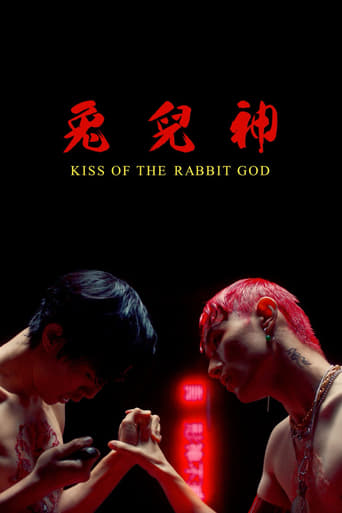 Kiss of the Rabbit God Yify Movies