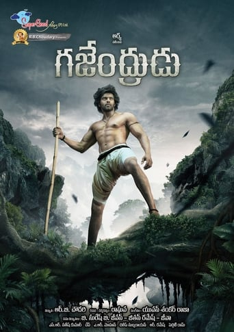Poster of Gajendrudu