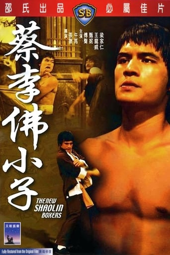 'The New Shaolin Boxers (1976)
