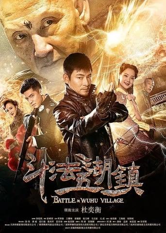 Poster of Battle in Wuhu Village