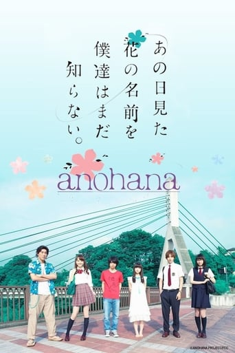 Watch Anohana: The Flower We Saw That Day 2015 full online free