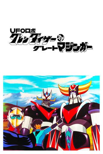 Poster of UFO Robot Grendizer vs. Great Mazinger fragman