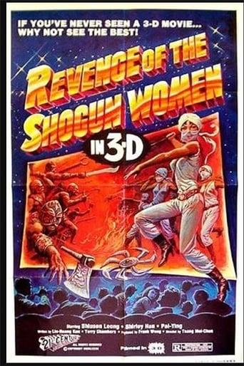 Watch 13 Golden Nuns 1977 full online free