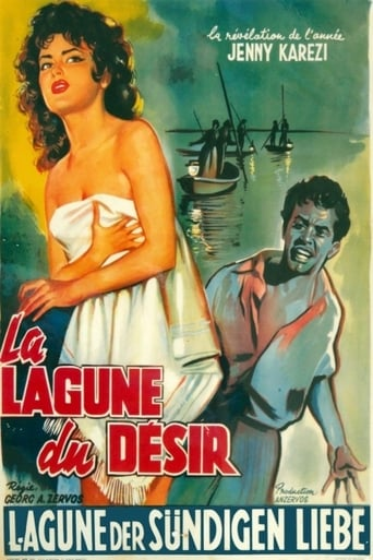 Watch The Lagoon of Desire 1957 full online free