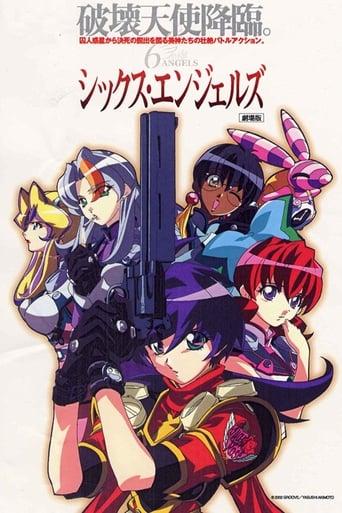 Poster of シックス・エンジェルズ