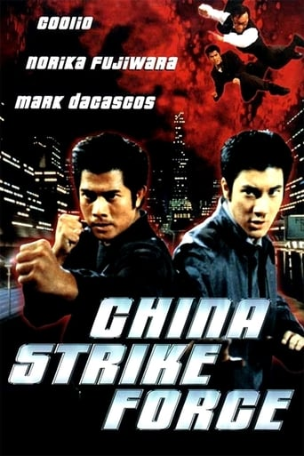 Poster of China Strike Force