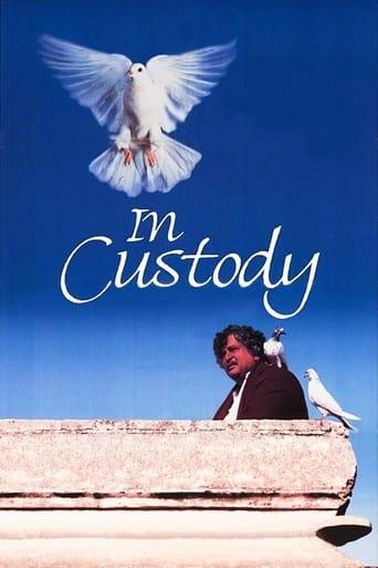 Poster of In Custody