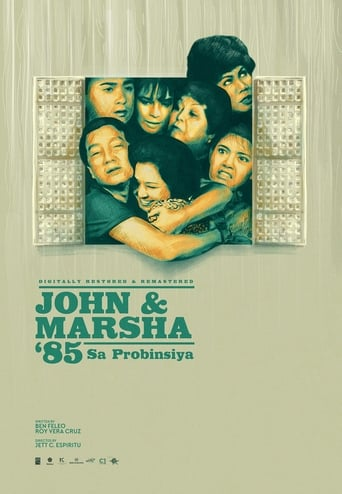 Poster of John and Marsha '85 in the Province