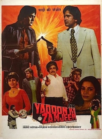 Poster of Yaadon Ki Zanjeer