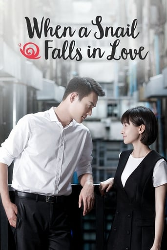 When a Snail Falls in Love Movie Poster