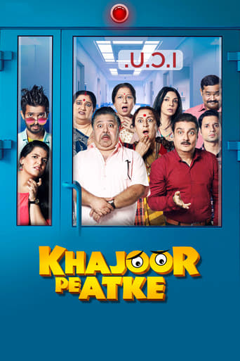 Watch Khajoor Pe Atke 2018 full online free