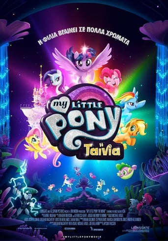 Poster of My Little Pony: Η Ταινία