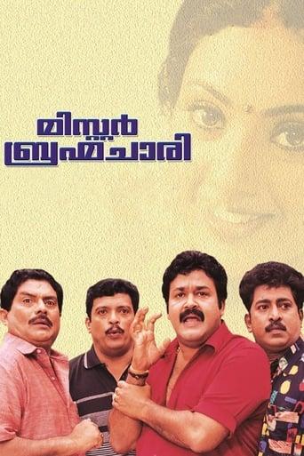 Poster of Mr. Brahmachari