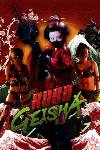 RoboGeisha Movie Poster