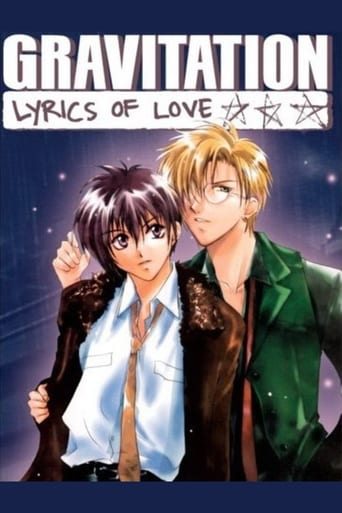 Poster of Gravitation: Lyrics of Love