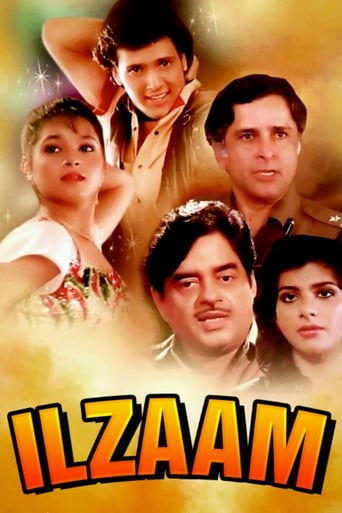 Watch Ilzaam Online Free Putlocker