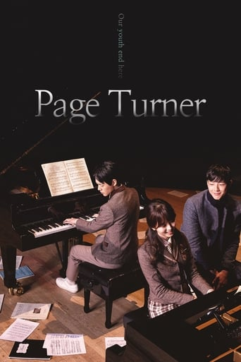 Poster of Page Turner