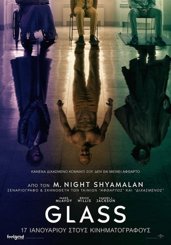 Poster of Glass