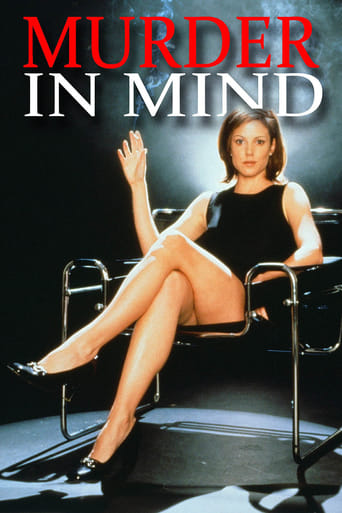 Poster of Murder in Mind