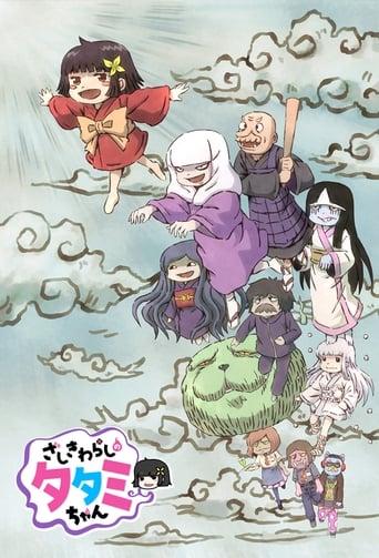 Capitulos de: Zashiki-Warashi no Tatami-chan