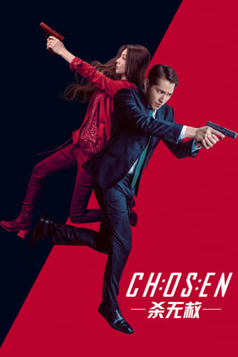 Watch Chosen full movie online 1337x
