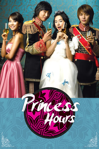 Poster of Princess Hours