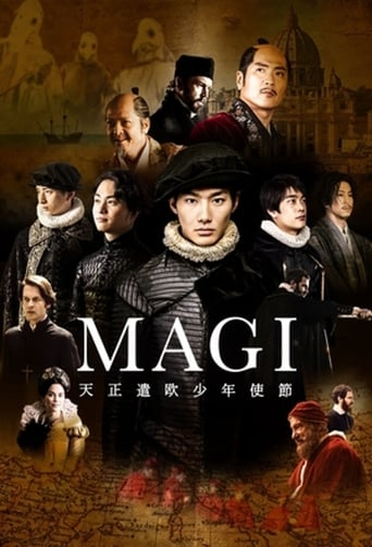 MAGI The Tensho Boys' Embassy Movie Poster