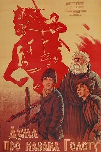 Poster of The Ballad of Cossack Golota