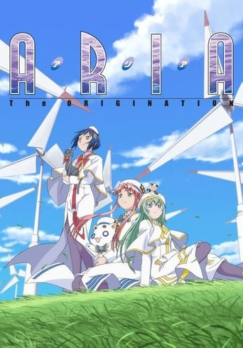 Poster of Aria the Origination