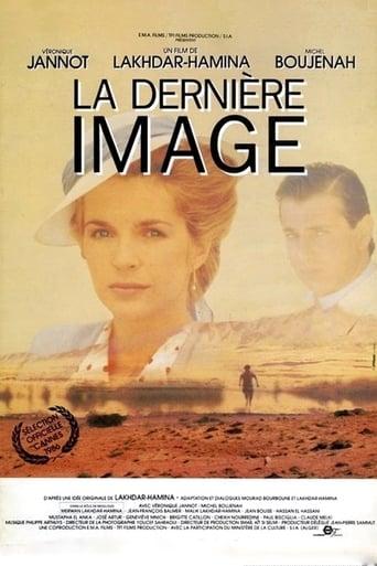 Poster of La dernière image