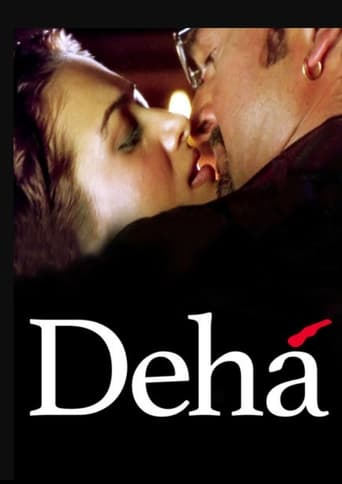 Poster of Deha