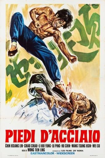 Poster of Shan dong lao da