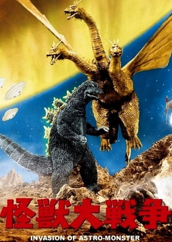 Poster of Invasion of Astro-Monster