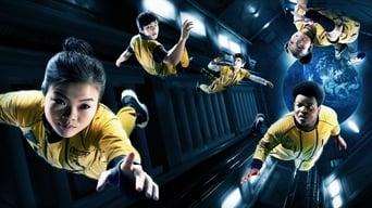 The Astronauts (2020- )
