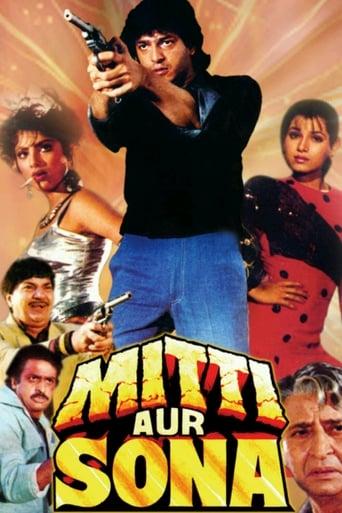 Watch Mitti Aur Sona Online Free Putlocker