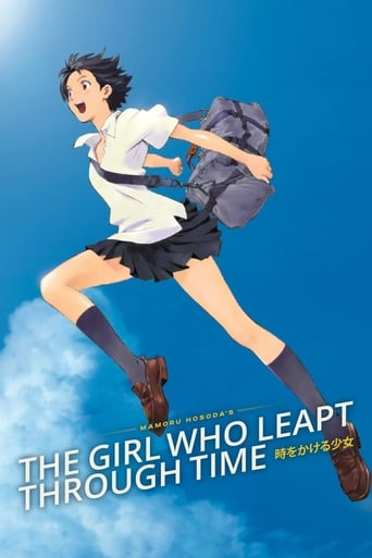 Poster The Girl Who Leapt Through Time