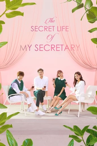 The Secret Life of My Secretary Movie Poster